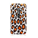 Carcasa HTC EVO 3D G17 Leopard Funda Rigida - Brown