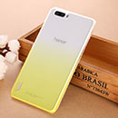 Carcasa Huawei Honor 6 Plus Gradiente Funda Rigida - Amarillo